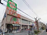 ライフ・茨木小川店