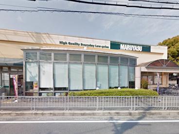 (株)マルヤス 茨木店の画像1