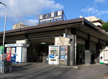 大阪環状線「桜ノ宮」駅の画像1