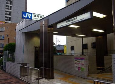 JR東西線「大阪城北詰」駅の画像1