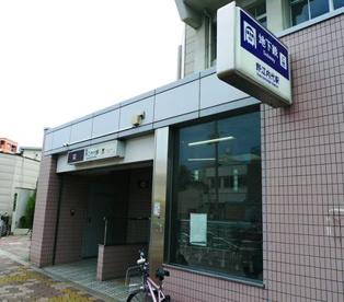 地下鉄谷町線「野江内代」駅の画像1