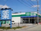 マルゼン 宝塚旭町店