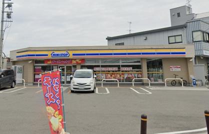 ミニストップ平野長吉川辺店の画像1
