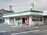 ファミリーマート山田南店