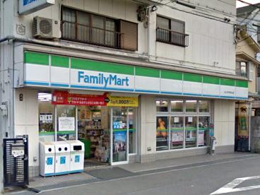 ファミリーマートふたばや見付山店の画像1