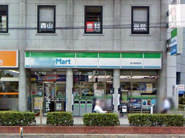 ファミリーマート阪大病院前店の画像1