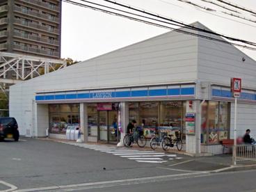 ローソン 茨木上穂積一丁目の画像1