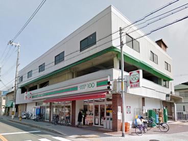 ローソン LS 茨木西田中町の画像1