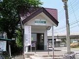 西寒河江駅・JR/左沢線