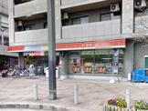 ローソン LP_モノレール摂津駅前