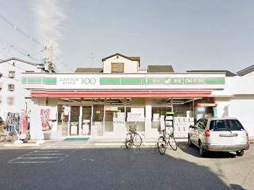 ローソン LS 摂津昭和園の画像1