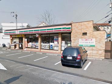 セブン−イレブン茨木竹橋町店の画像1