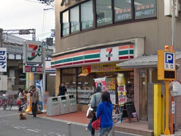 セブンーイレブン茨木東奈良3丁目店の画像1