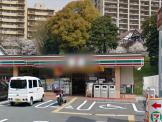 セブン−イレブン吹田新芦屋上店