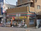 セブン−イレブン 摂津千里丘2丁目店
