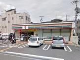 セブンイレブン・摂津香露園店