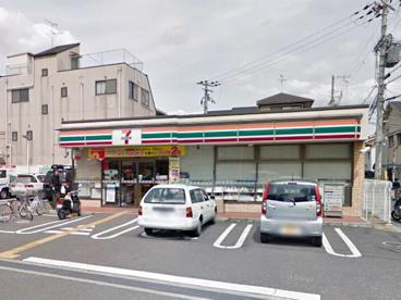 セブンイレブン・摂津香露園店の画像1