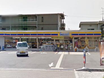 ミニストップ茨木真砂店の画像1