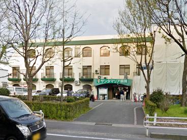 サンタマリア病院の画像1