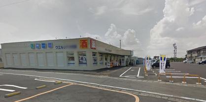 ウエルシア太田鳥山店の画像1