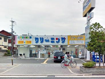 (株)フタバクリーニング 鮎川店の画像1