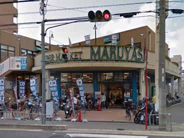 クリーニングルビーマルヤス千里丘店の画像1