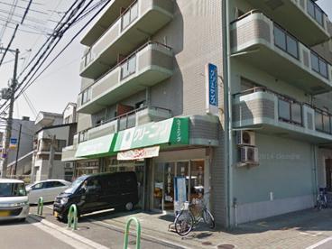 岡崎ドライ南茨木営業所の画像1