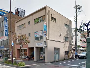 (株)白洋舎 茨木サービス店の画像1