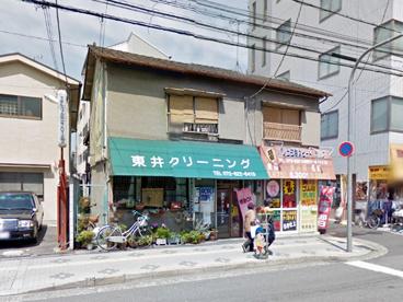 東井クリーニングの画像1