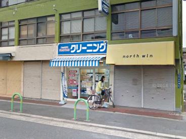 タカケンじゃぶじゃぶ新中条店の画像1