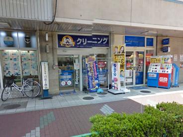 ノムラクリーニング 阪急茨木駅前店の画像1