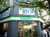 ファミリーマート渋谷桜丘町店