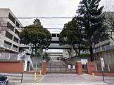 吹田市立第二中学校