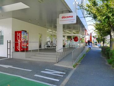 NTTドコモショップ 押熊店の画像2