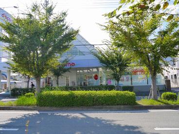 NTTドコモショップ 押熊店の画像4