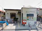 茨木真砂郵便局