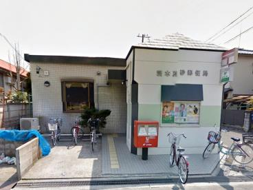茨木真砂郵便局の画像1