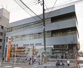 茨木郵便局の画像1