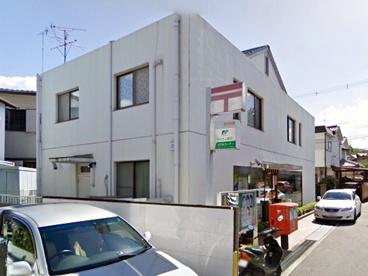 茨木春日丘郵便局の画像1