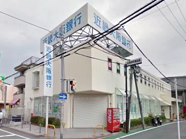 (株)近畿大阪銀行 正雀支店の画像1