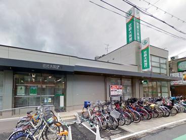 (株)近畿大阪銀行 千里丘駅前支店の画像1