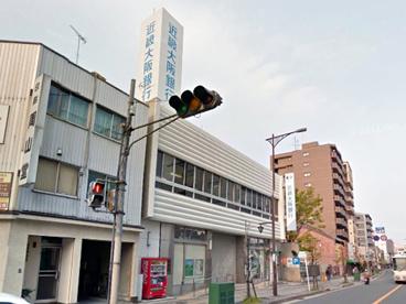 (株)近畿大阪銀行 茨木支店の画像1