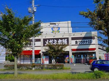 メガネ本舗 押熊店の画像2