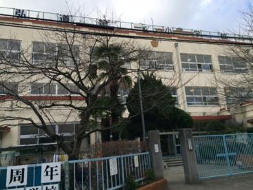 足立区立 弘道第一小学校の画像2