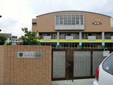 のぞみ幼稚園の画像2