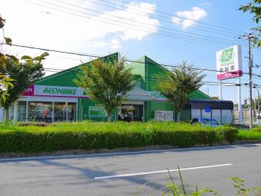 イオンバイク 押熊店の画像4