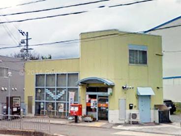 茨木畑田郵便局の画像1