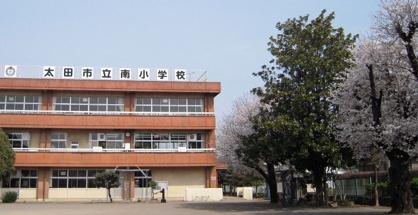 太田市立南小学校の画像1