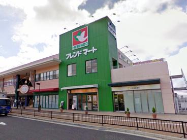 (株)平和堂 フレンドマート彩都店の画像1