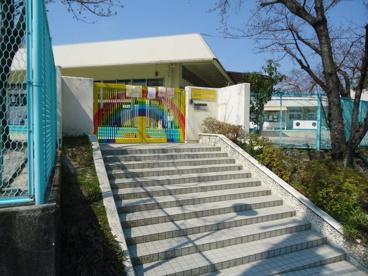 茨木市立道祖本保育所の画像1